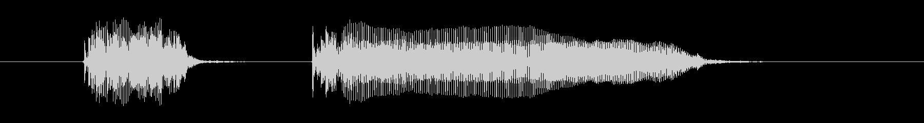 マンチキン、女性の声:ああの未再生の波形