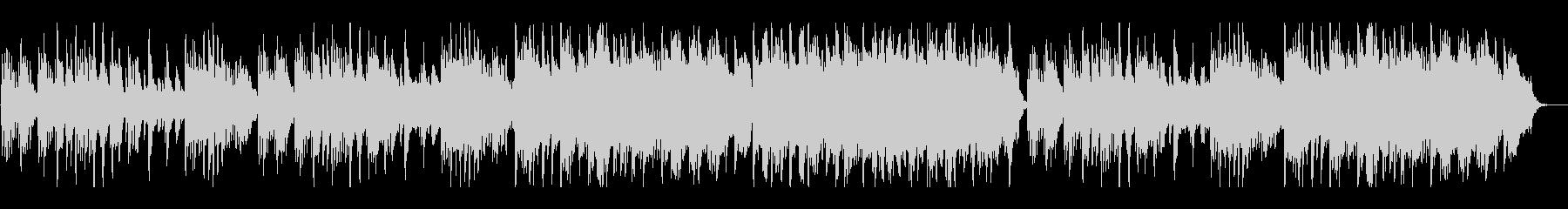 ストリングス等をバックにピアノメインの曲の未再生の波形