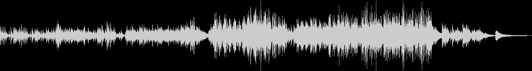 「古城のワルツ」ピアノソロの未再生の波形