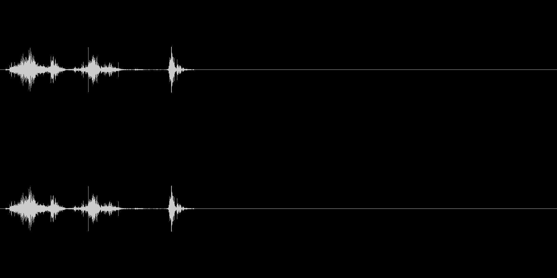 革のブーツ・踵を返す・回れ右4の未再生の波形