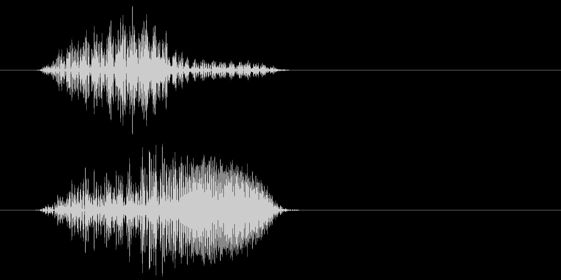 パァという明るい効果音の未再生の波形