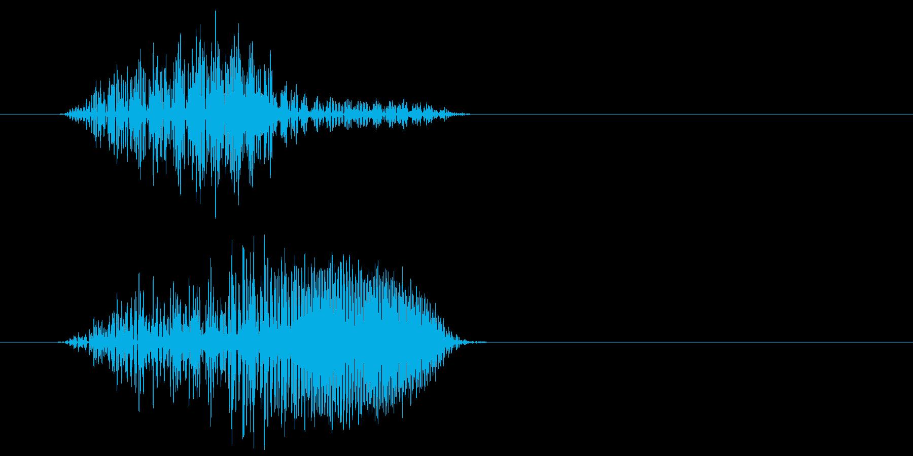 パァという明るい効果音の再生済みの波形