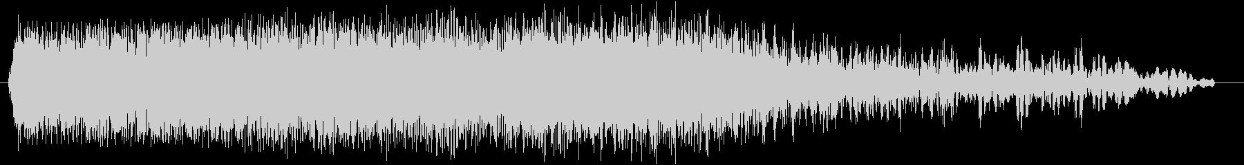 ドラゴンの鳴き声(恐竜や怪獣の声にも)の未再生の波形