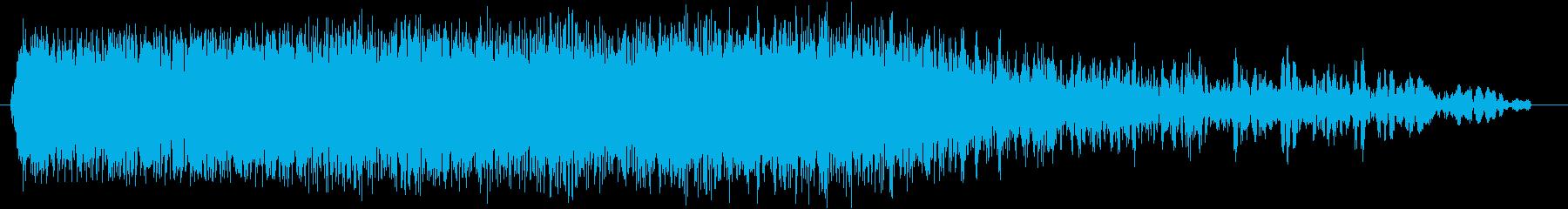 ドラゴンの鳴き声(恐竜や怪獣の声にも)の再生済みの波形