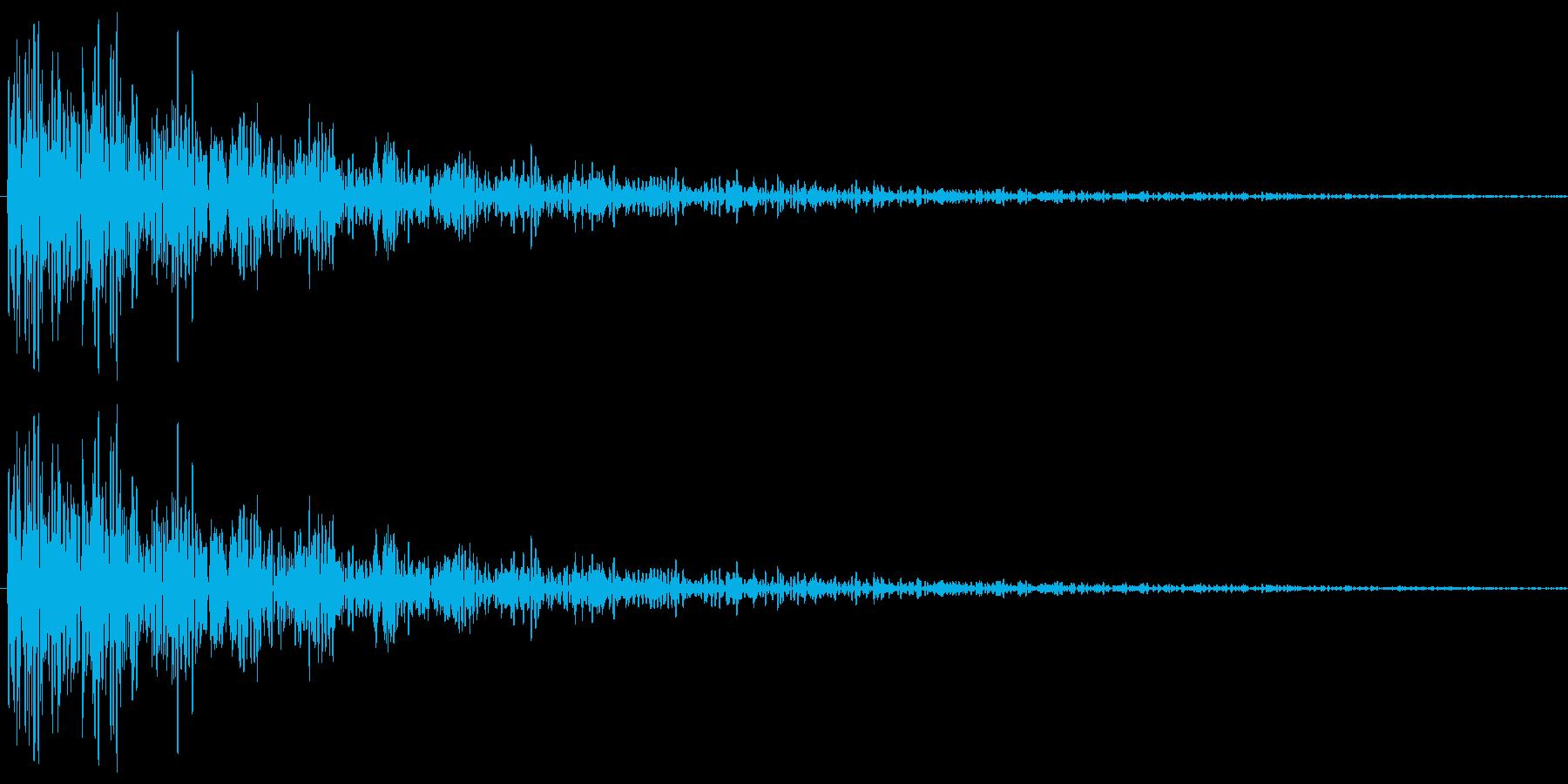 ドーン、という爆発音ですの再生済みの波形
