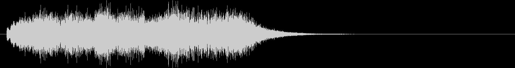 ハープ 魔法 キラキラ 泉 場面転換 3の未再生の波形