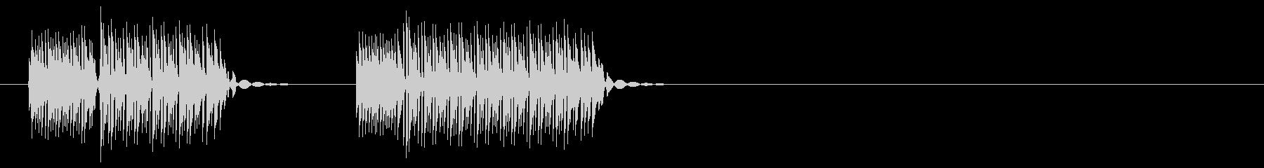 ブッブー(超ショート)の未再生の波形