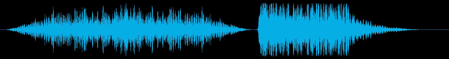 シューという唾液変換の再生済みの波形