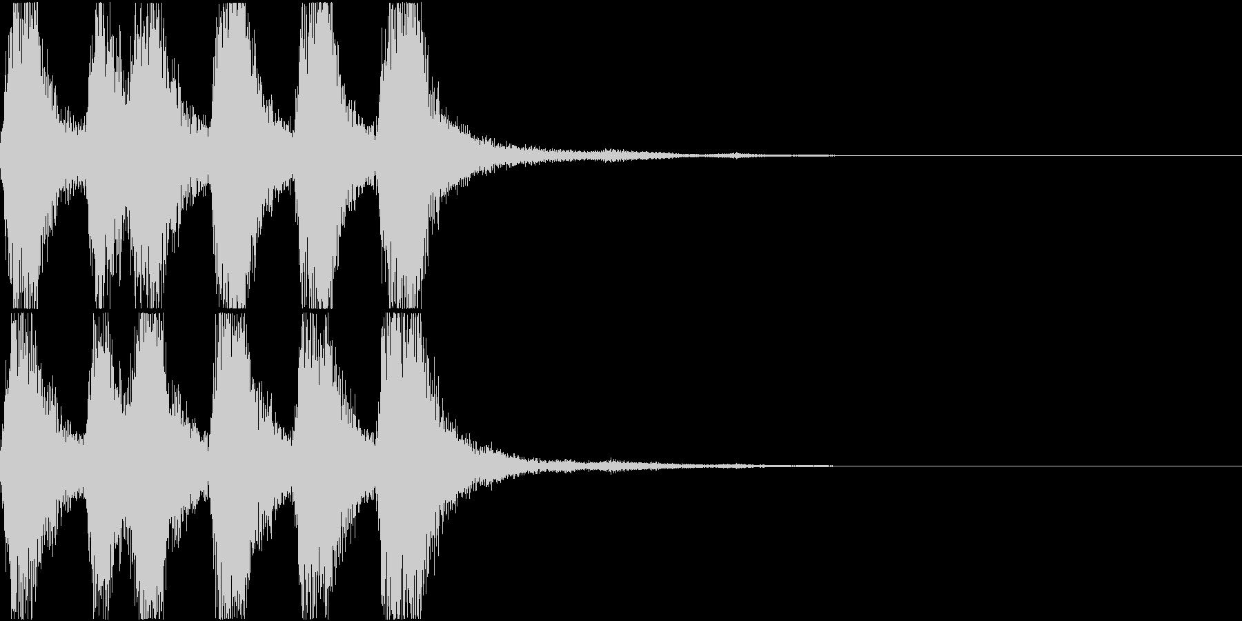 ラッパ ファンファーレ 定番 14の未再生の波形