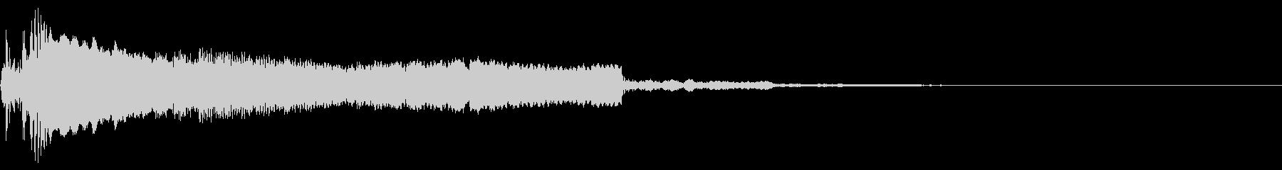ピューン(落下)の未再生の波形