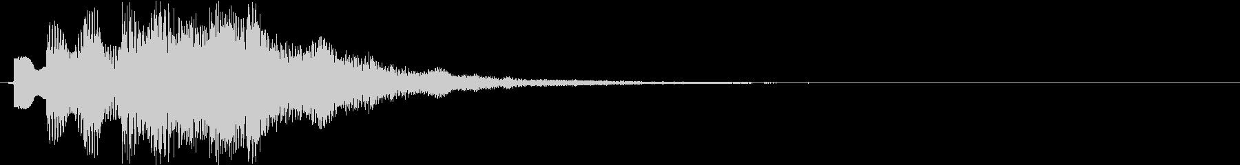 チャラララララン(場面転換、可愛い音)の未再生の波形