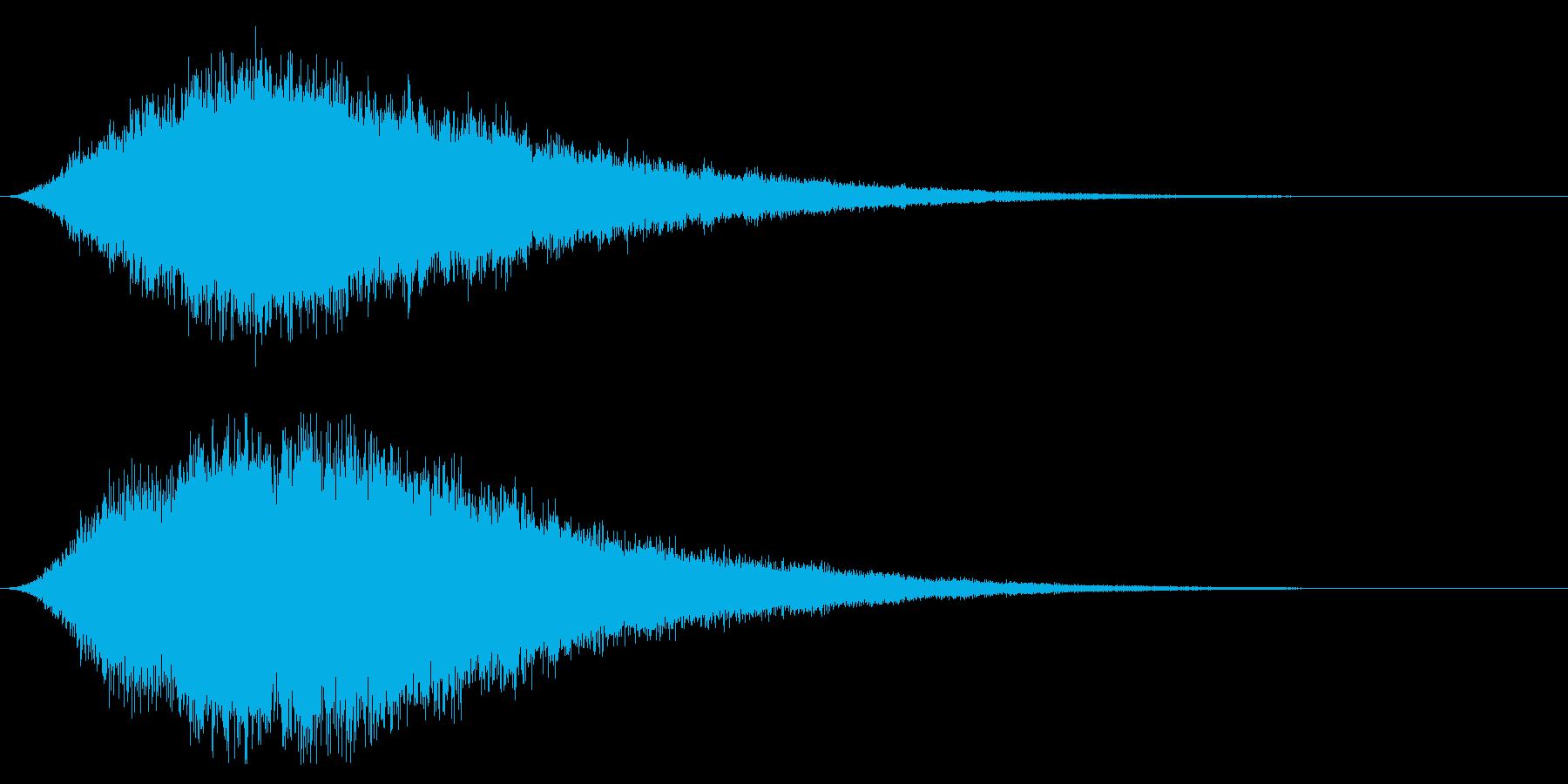 Dark_Attack-49の再生済みの波形