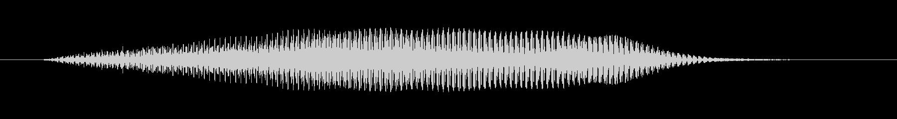 「ブーン」と迫る低音 ホラー サスペンスの未再生の波形