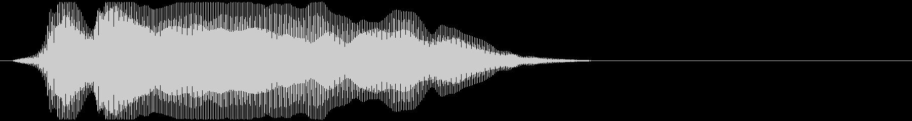 ぱわーんの未再生の波形