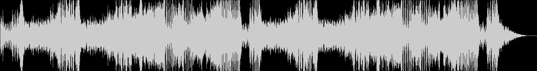 オーケストラ戦闘曲の未再生の波形