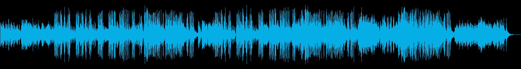 生ヴァイオリンとピアノの結婚式用バラードの再生済みの波形