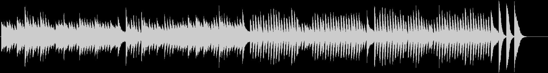 童謡・うれしいひなまつりピアノBGM④の未再生の波形