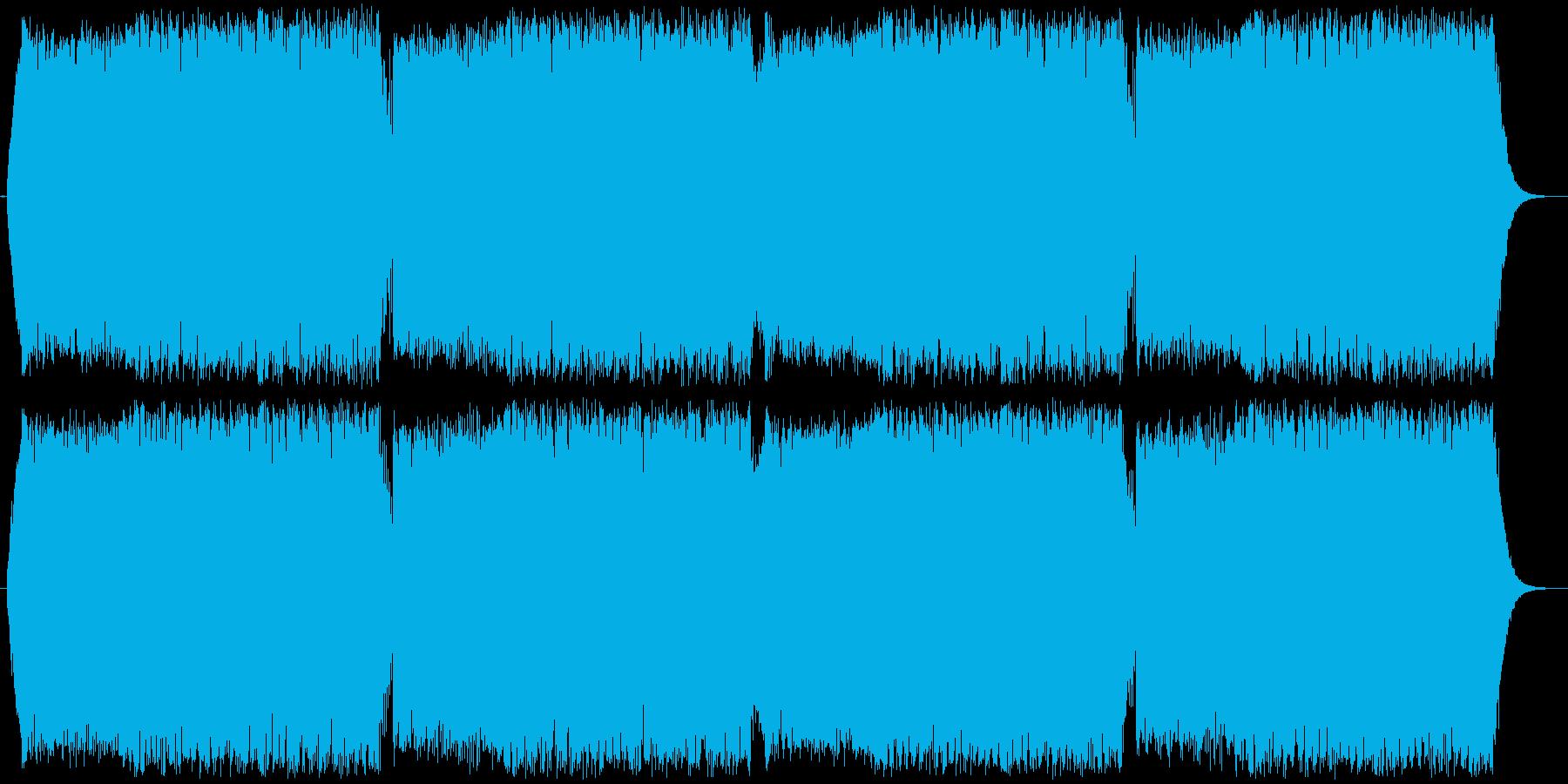 緊張感のある曲の再生済みの波形