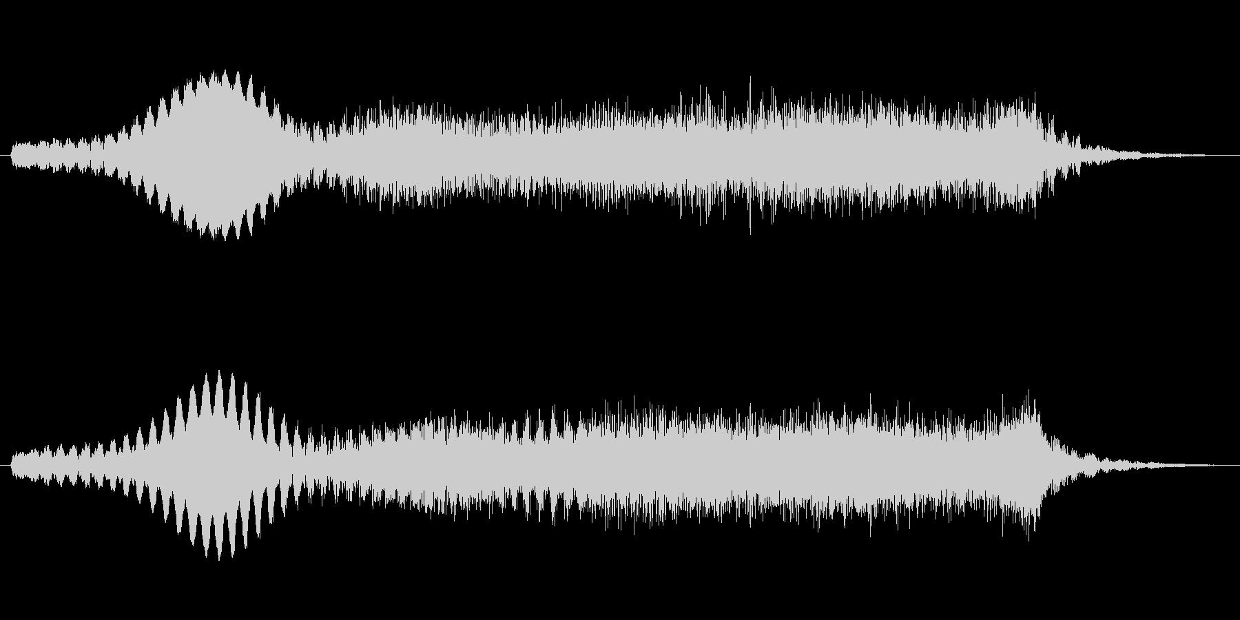 素材 ライズハムワーディープ02の未再生の波形