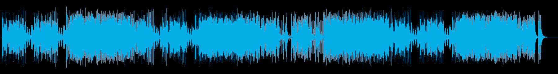 軽快なリズムが特徴のほのぼのしたポップスの再生済みの波形