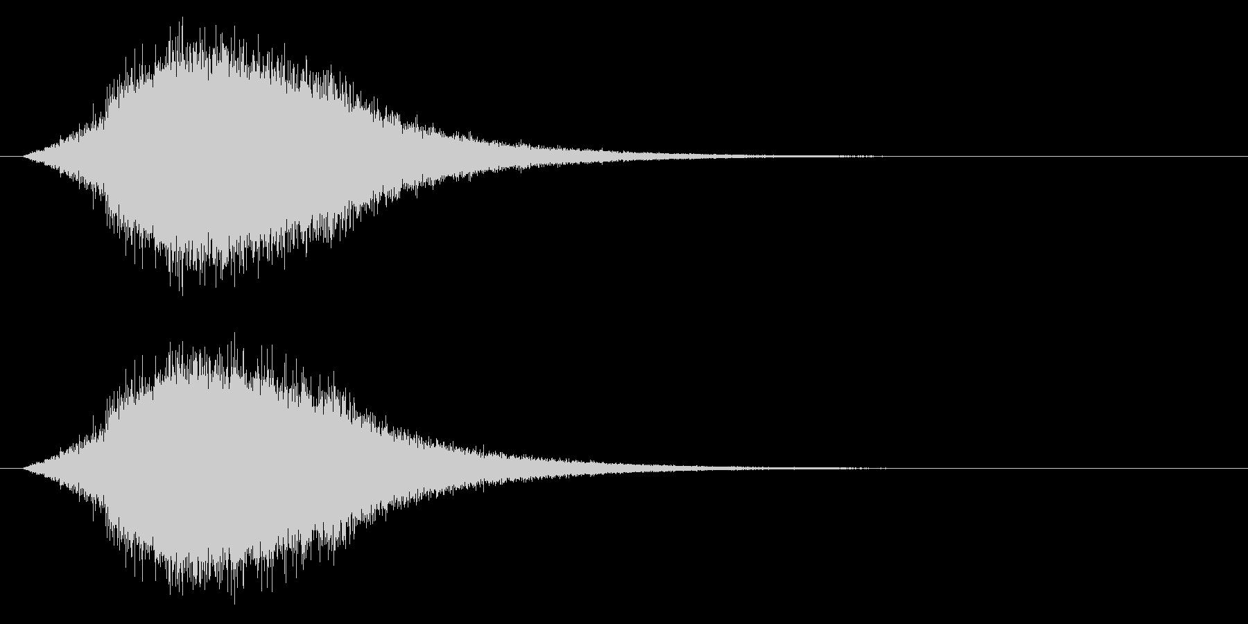 回復/キラキラ/シュワー/ポーションの未再生の波形
