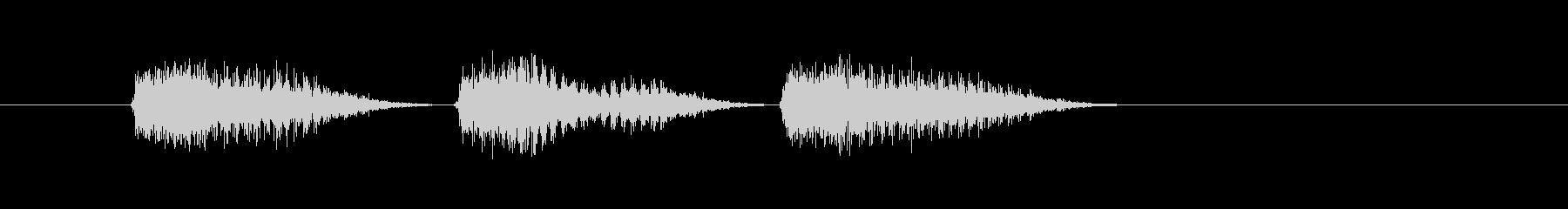 ロボットボイス「SNS」の未再生の波形