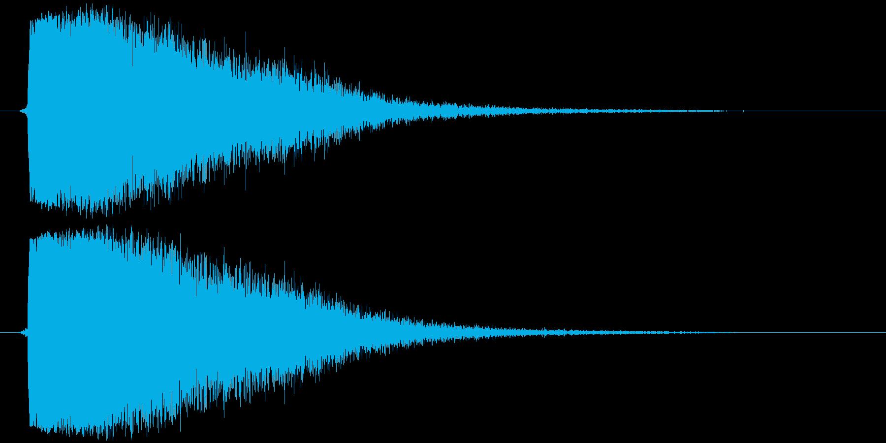 蒸発、蒸気 (短い) ジュウッの再生済みの波形
