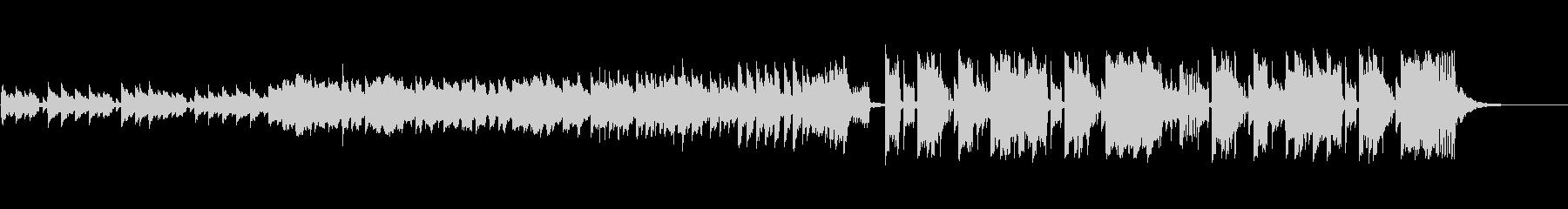 未来を感じるEDMのエンディング曲の未再生の波形