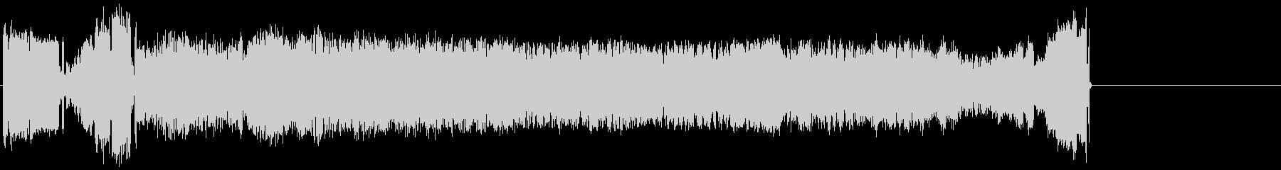 キックスターターの未再生の波形