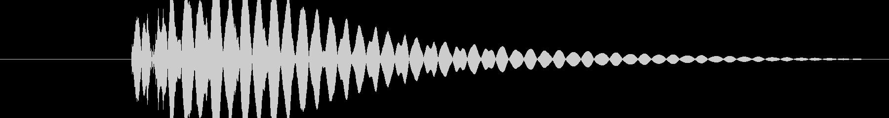 あまり残念感のないキャンセル音、メニュ…の未再生の波形