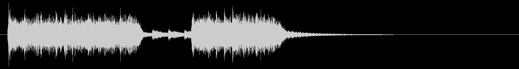ジングル19、クールなハードロックの未再生の波形
