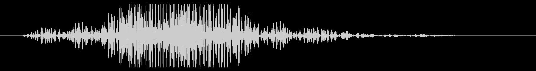 風切り音/重め(大剣,鎌,刀,棒)3H2の未再生の波形