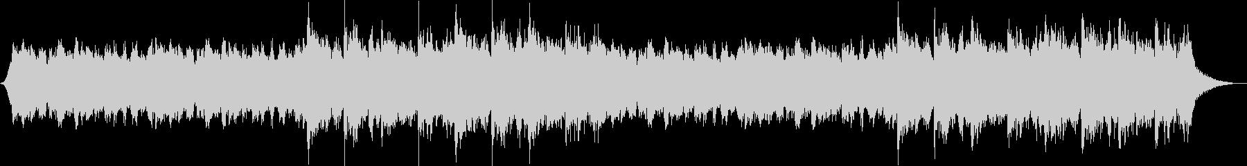 シネマティックなピアノとストリングス2Lの未再生の波形
