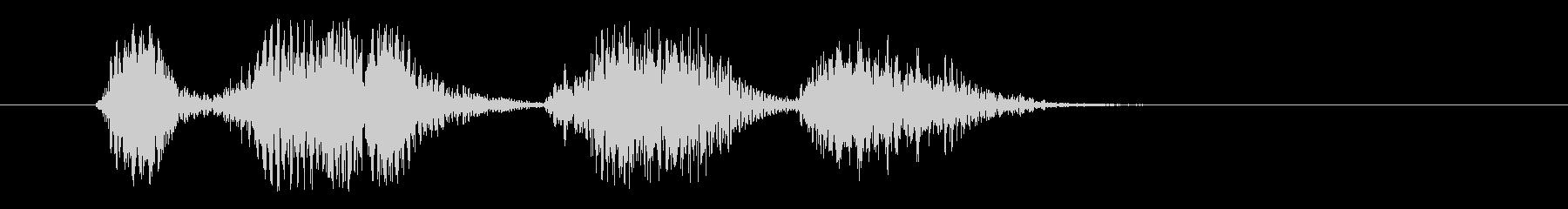 コンピューター、男性の声:カウント...の未再生の波形