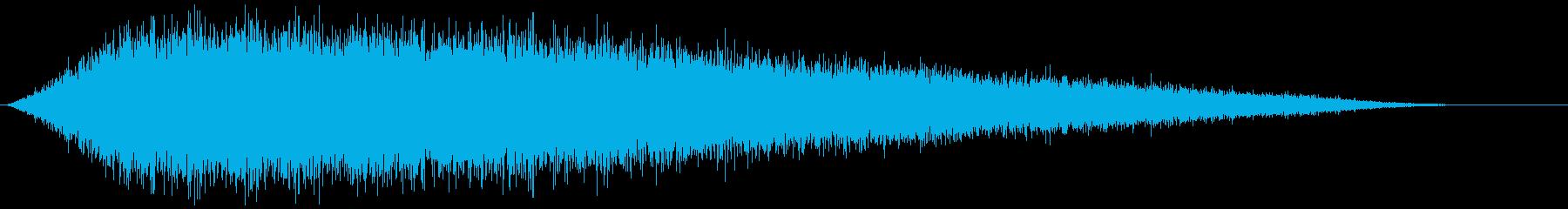 空気 ガス 漏れ等 長め(シュゥゥ…)の再生済みの波形