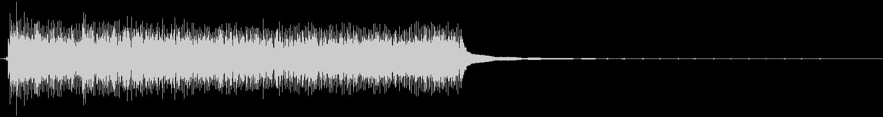 目覚まし時計の呼び出し音の未再生の波形