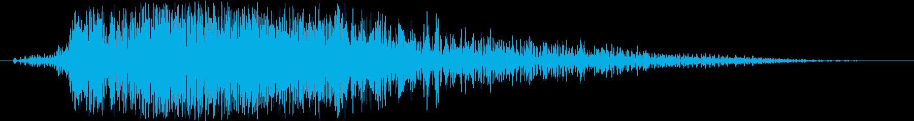 【ゲーム】 SF 07 動作 ブワーンッの再生済みの波形