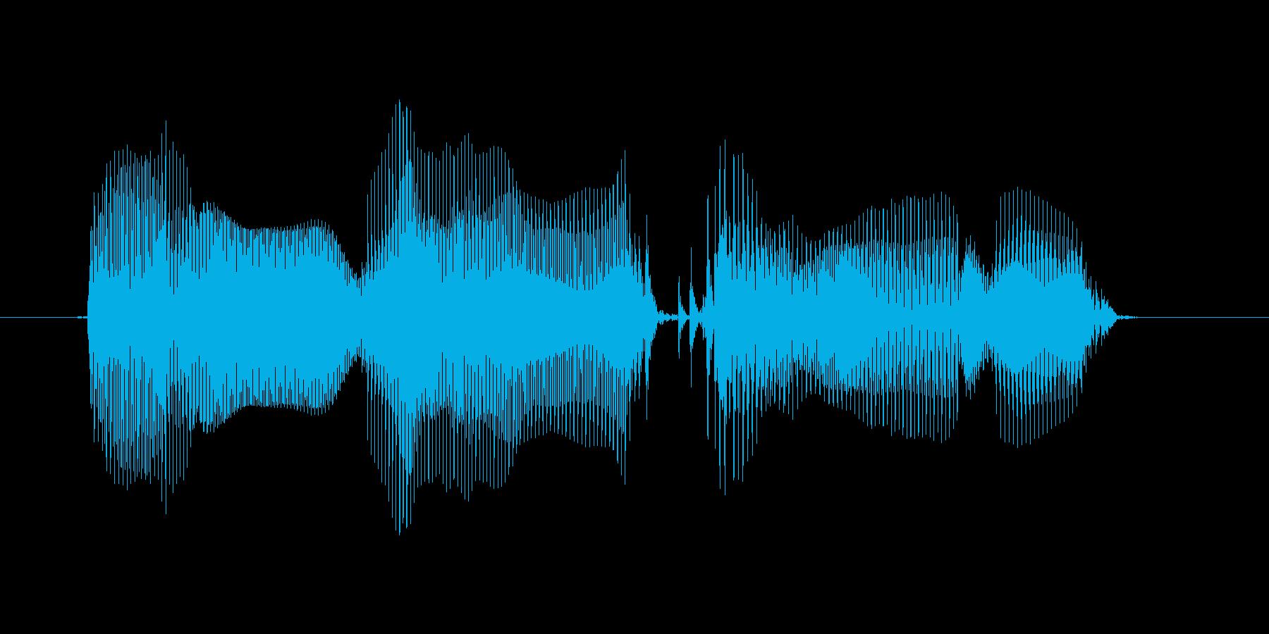 音量を上げるの再生済みの波形