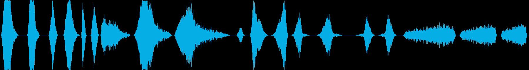さまざまな異星の実体が通り過ぎる、...の再生済みの波形