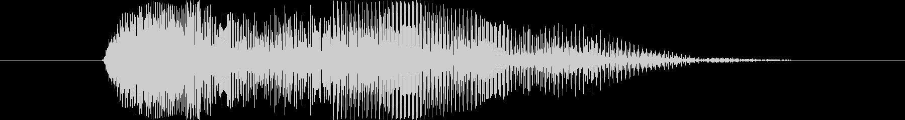 鳴き声 男性の恐ろしい悲鳴03の未再生の波形