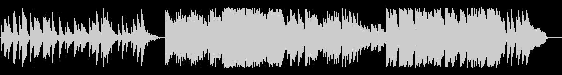 プリペアードピアノによる優しい曲の未再生の波形