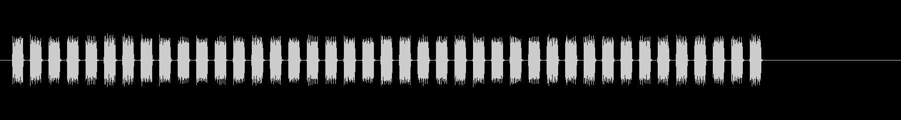 電子時計アラームの未再生の波形