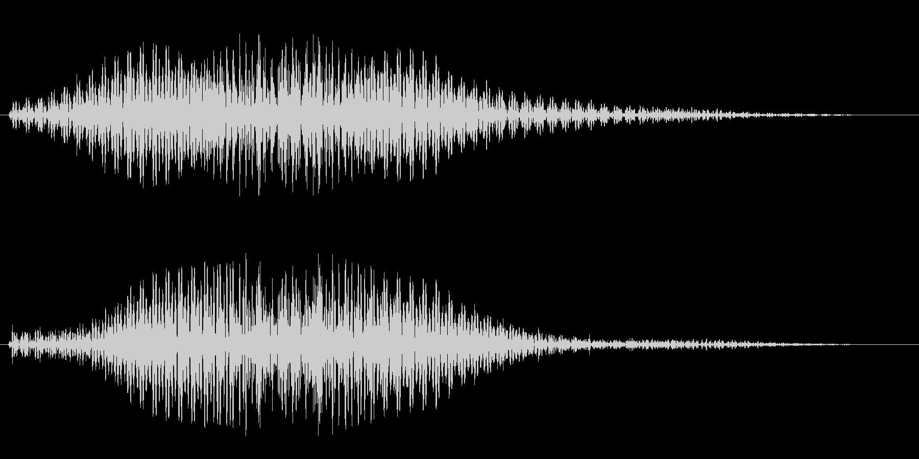 ビュウォーッ(高速移動による風の音)の未再生の波形
