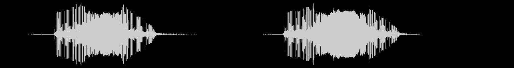 コミカルラバーキーキーの未再生の波形