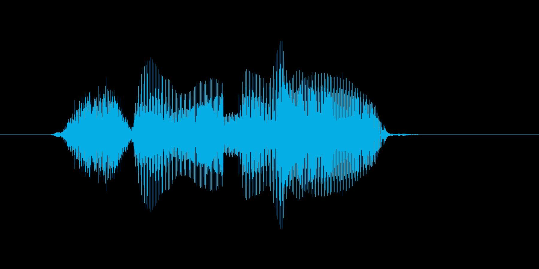終了の再生済みの波形