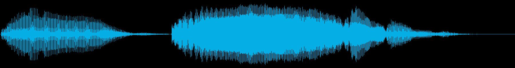 明るいトランペットの再生済みの波形