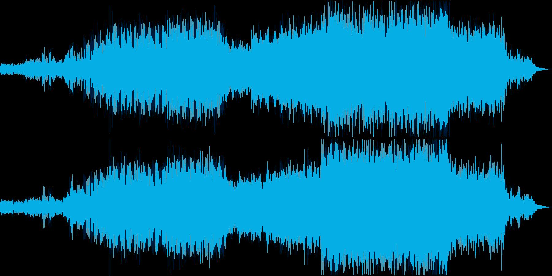 映画のエンドロールのようなロックの再生済みの波形
