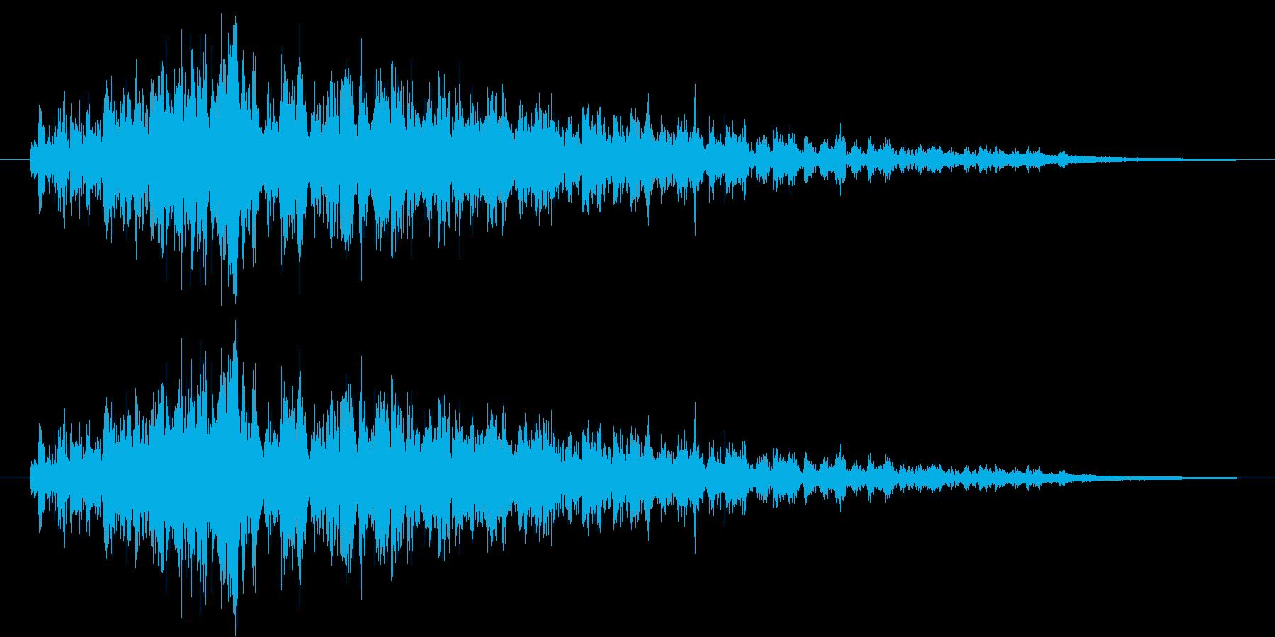 エナジードレイン(HP吸収)の再生済みの波形