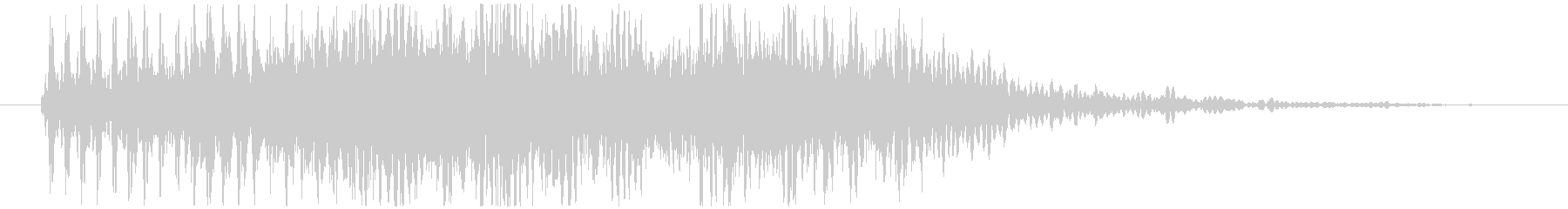 Wild and powerful Logo's unreproduced waveform