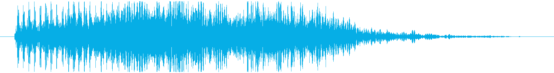Wild and powerful Logo's reproduced waveform